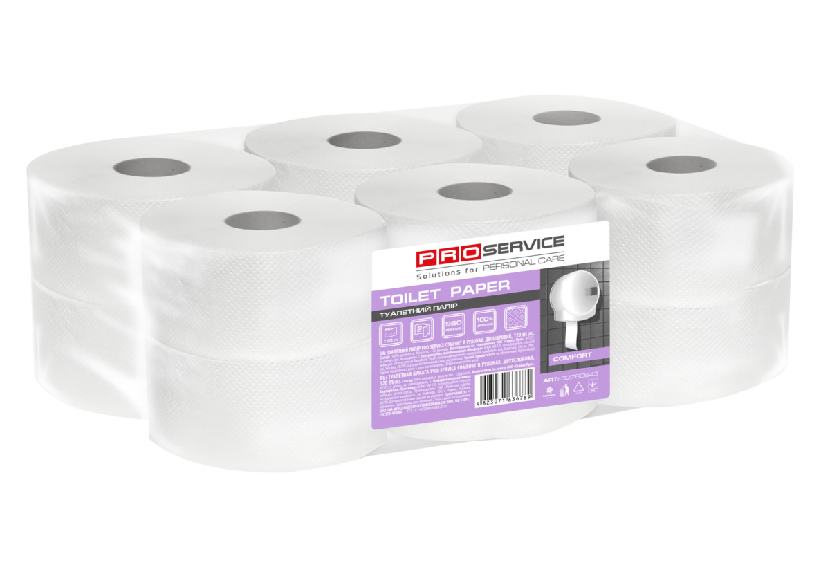 Папір туалетний PRO service Comfort 2 шари, 120 м- Фото - Biosphere