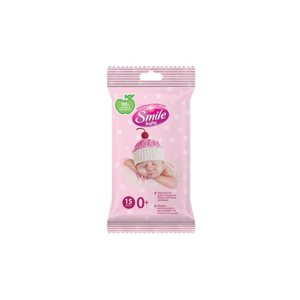 SMILE BABY NEW BORN Влажные салфетки с пищевыми ингредиентами 15 шт- Фото 6 - Biosphere