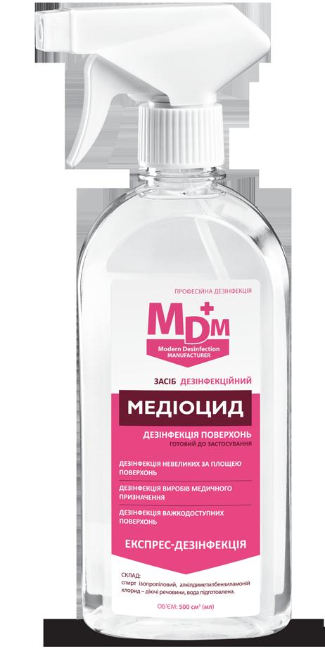 Засіб для дезінфекціі поверхонь Медіоцид, 0,5л- Фото - Biosphere