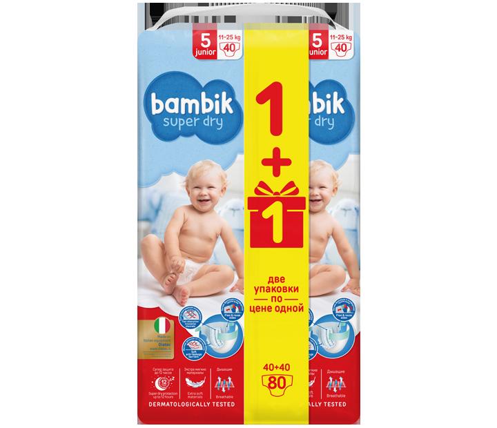 Bambik diapers Mega JUNIOR (11-25 kg), 80 pcs.- Фото 3 - Biosphere