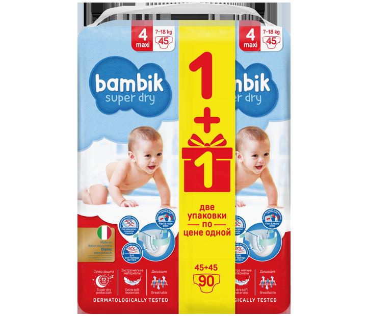 Bambik diapers Mega MAXI (7-18 kg), 90 pcs.- Фото 2 - Biosphere