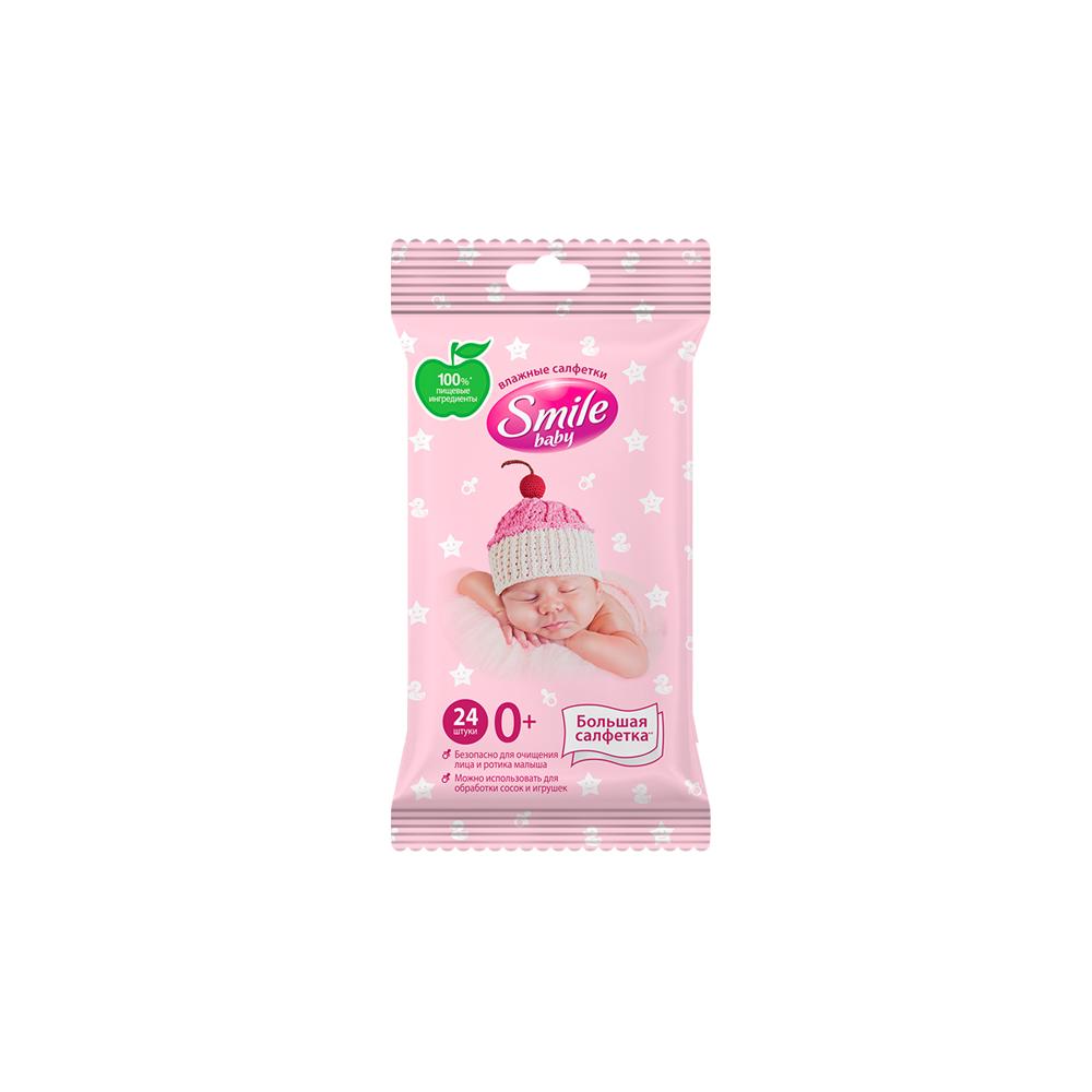 SMILE BABY NEW BORN Влажные салфетки с пищевыми ингредиентами 24 шт- Фото 5 - Biosphere