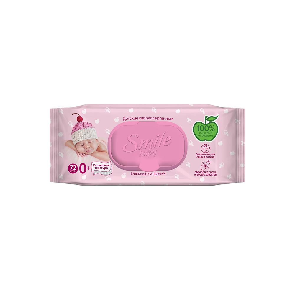 SMILE BABY NEW BORN Влажные салфетки с пищевыми ингредиентами 72 шт- Фото 4 - Biosphere