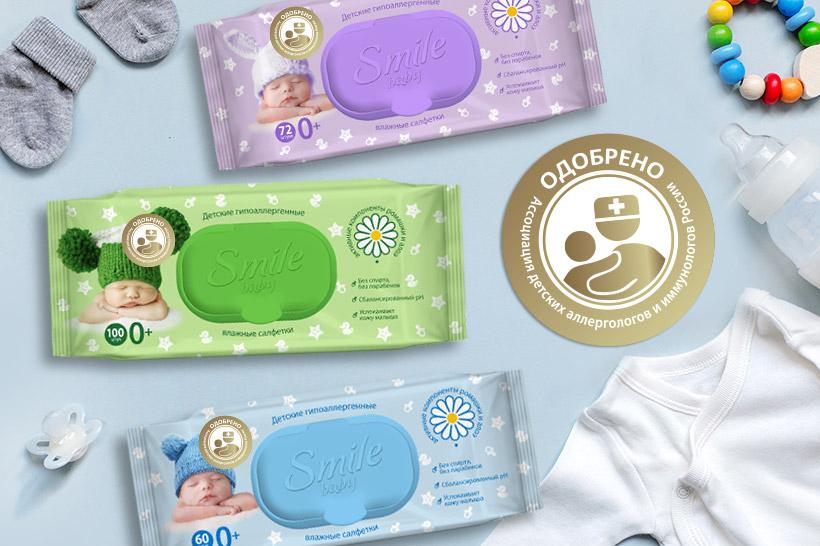 Салфетки Smile Baby одобрены АДАИР - Biosphere