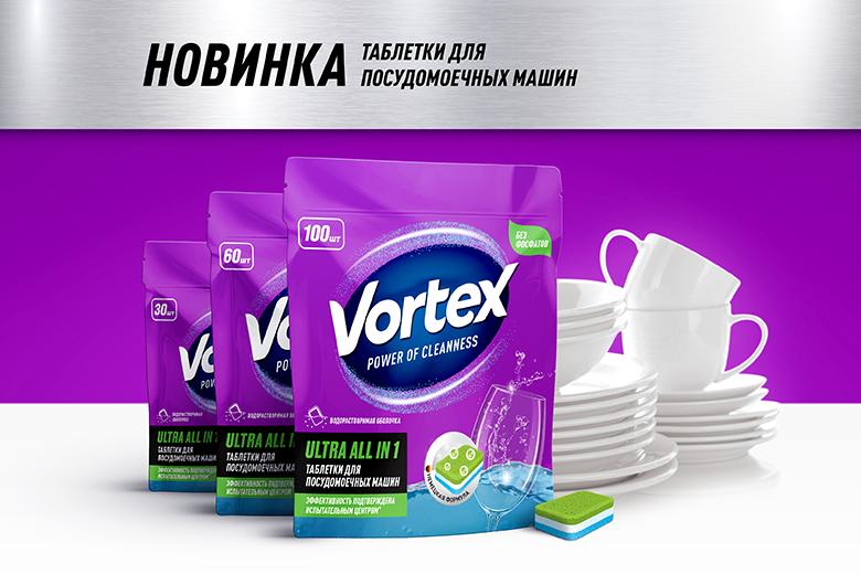 Таблетки для посудомоечных машин Vortex - Biosphere