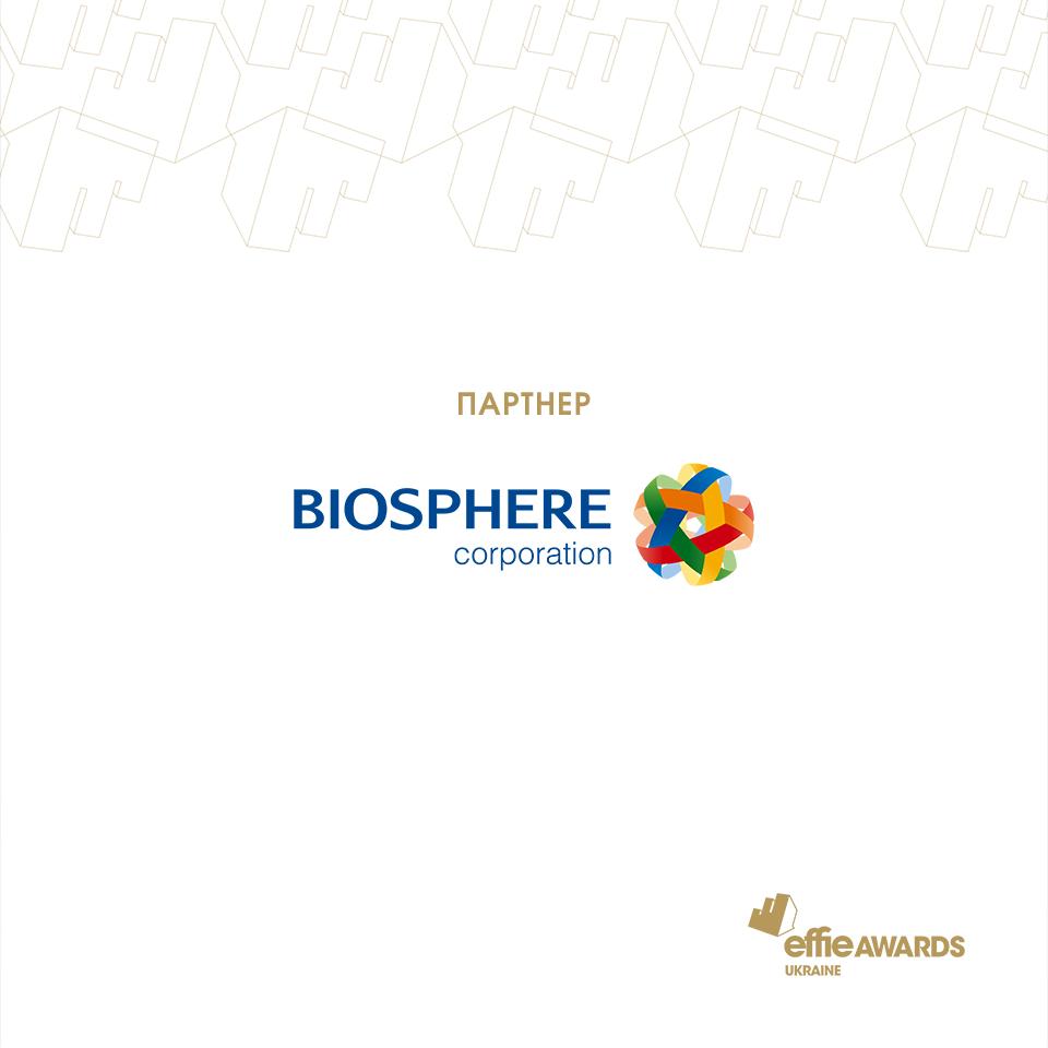 """""""Біосфера"""" вперше стала партнером Effie Awards - Biosphere"""