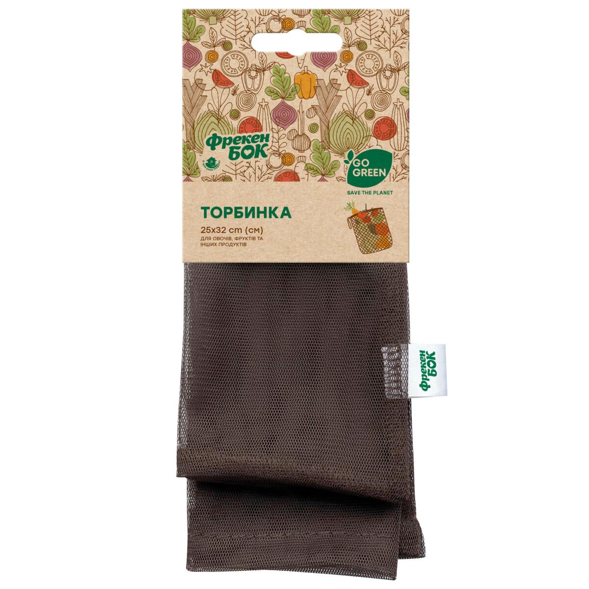 Фрекен БОК торбинка GO GREEN для овочів та фруктів 25х32 см.- Фото - Biosphere