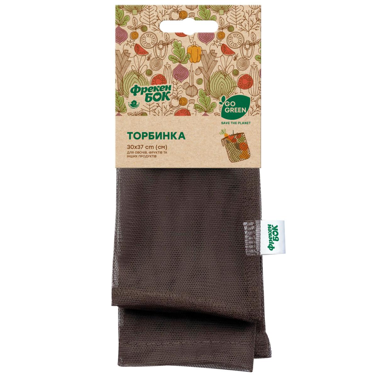 Фрекен БОК торбинка GO GREEN для овочів та фруктів 30х37 см.- Фото - Biosphere