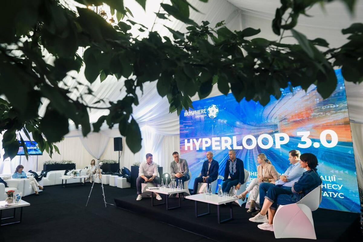 На Leopolis Jazz Fest пройшла панельна дискусія за участю бізнес-асоціацій та клубів під егідою Біосфери - Biosphere