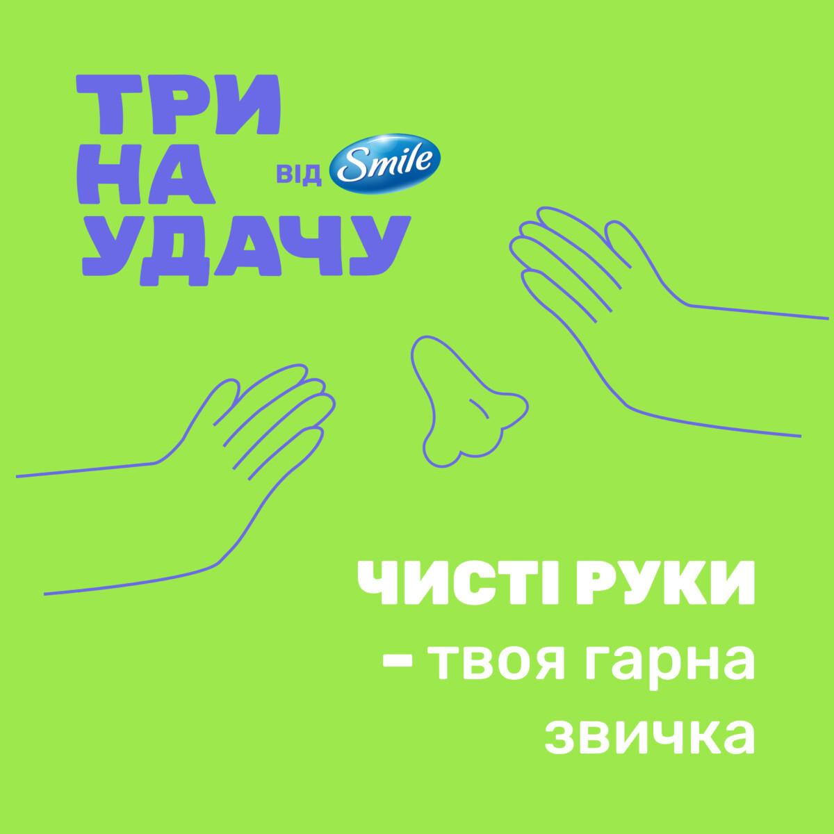 Гіди зі всієї України підпишуть Маніфест безпечних екскурсій - Biosphere