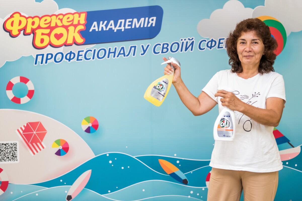 В Украине открылась образовательная онлайн платформа «Фрекен Бок Академия» - Biosphere